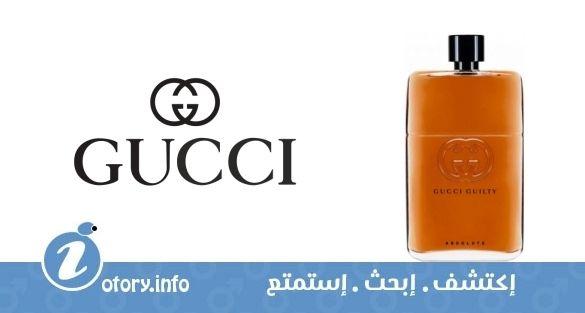 عطر جوتشي غيلتي أبسوليوت  -  Gucci Guilty Absolute perfume