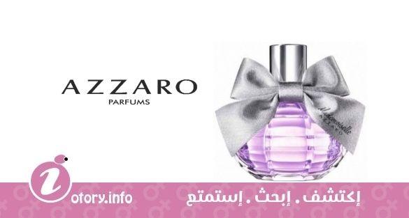 عطر مودموزيل ليو تغي بيلي أزارو  -  perfume Mademoiselle L'Eau Très Belle Azzaro