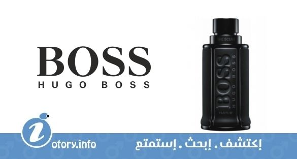 857f87c99 عطر هوجو بوس بوس ذا سينت بارفيوم إديشين - Boss The Scent Parfum Edition