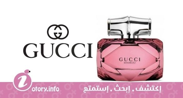 fab041ca6 عطر غوتشي غوتشي بامبو ليمتيد إديشين - Gucci Bamboo Limited Edition