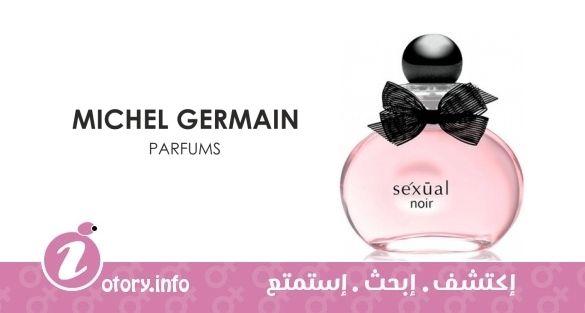 عطر سيكشوال نوير فور وومن ميشيل جيرمين  -  Sexual Noir For Women