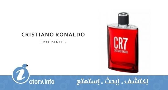 7 perfume cr7 cristiano. Black Bedroom Furniture Sets. Home Design Ideas