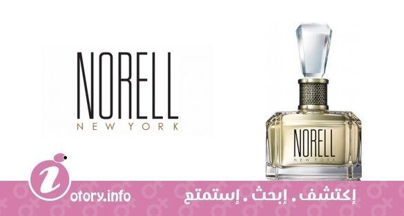 9e63b6516 عطر نوريل نيو يورك نوريل - New York Norell