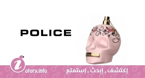 To Be - Tattooart for Woman Police
