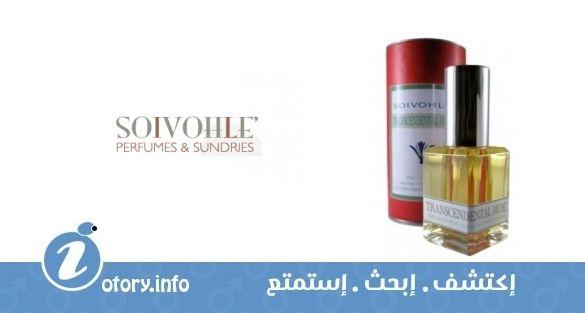 عطر سويفول ترانسؤيدينتال مسكس  -  perfume Transcendental Muscs Soivohle
