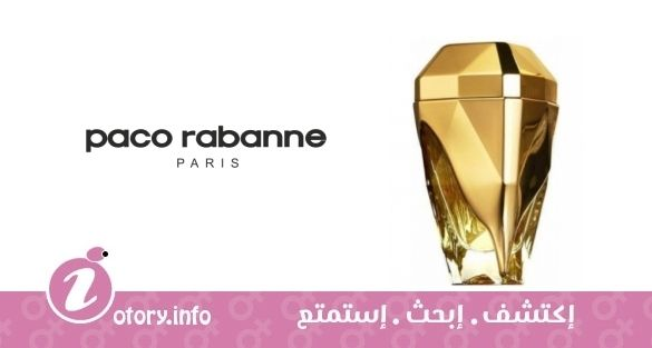 410877eb0 عطر باكو رابان ليدي مليون إيو دي بارفيوم كوليكتور إديشين - Lady Million Eau  de Parfum
