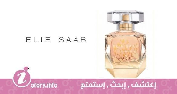 عطر إيلي صعب لي بارفيوم إديشن فيلس دي أور  -  Le Parfum Edition Feuilles d'Or