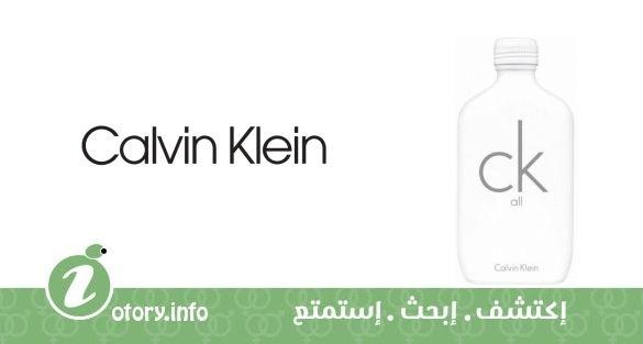 عطر سي كيه أوول كالفين كلاين  -  CK All Calvin Klein perfume