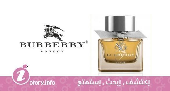 b082c303e عطر بربري ماي بربري بلاك بارفيوم ليميتيد إديشين - My Black Parfum Limited  Edition
