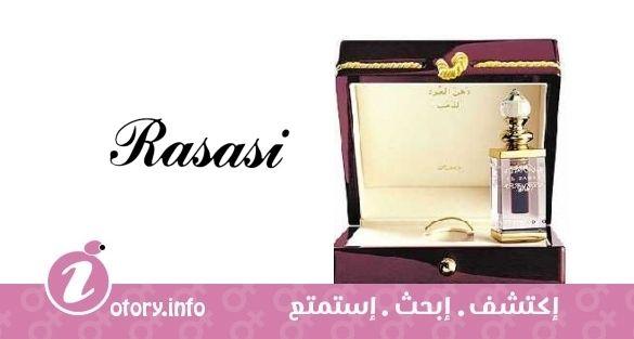 afacbd44d عطر رصاصي دهن العود الذهب - Dhaneloudh Al Zahab