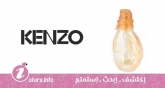 Kashaya Kenzo Fragrance