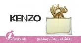 Kenzo Jungle L'Elephant Kenzo Fragrance