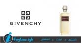 Les Parfums Mythiques - Xeryus