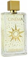 Cinema Festival d`Ete Fragrance-عطر سينما فيستيفال دي إتي
