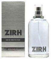 Zirh-عطر زيره من زيره