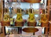 010 Exotic Amber-عطر أجمل 010 إكسوتِك عنبر