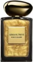 Armani Prive Rose d'Arabie L'Or du Desert-عطر أرماني برايف روز دي أرابيا دو ديسِرت جورجيو أرماني