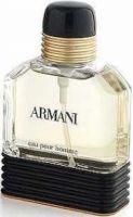 Armani Eau Pour Homme-عطر أرماني يو بور هوم  جورجيو أرماني