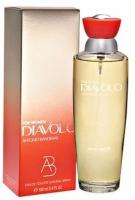 Diavolo-عطر أنطونيو بانديراس ديافولو