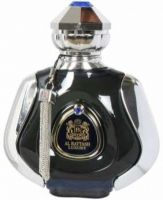 Hamdan-عطر البطاش لوكسوريحمدان