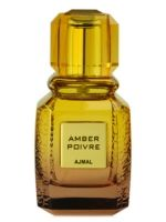 Amber Poivre -عطر أجمل عنبر بويفر