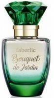 Bouquet De Jardin-عطر فابرليك بوكيه دي جاردن