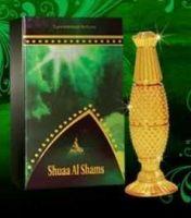 Shua Al Shams-عطر حامدي عود أند بيرفيومز شعاع الشمس