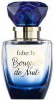 Bouquet de Nuit-عطر فابرليك بوكيه دي نوي
