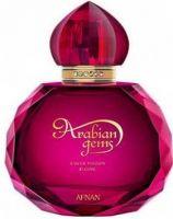 Arabian Gems-عطر أفنان بيرفيومز أربيان جيمس
