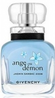 Harvest 2008: Ange ou Demon Jasmin Sambac Givenchy Fragrance-عطر هارفست 2008 انج او ديمون جاسمين سامباك جيفنشي