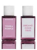 Tonka Purple: Dreams Come True-عطر كوريس تونكا بيربل ديمز كام ترو