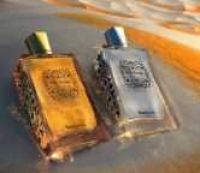9. Silk Road For Him-عطر بيام 9 سيلك روود فور هيم