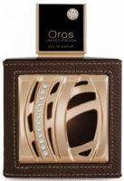 Oros Limited Edition-عطر أرماف أوروس ليمتد اديشن