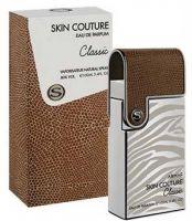 Skin Couture Classic-عطر أرماف سكين كوتور كلاسيك