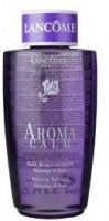 Aroma Calm-عطر أروما كالم لانكوم