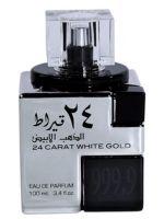 24 CARAT WHITE GOLD-عطر لطافة 24 كارات وايت جولد