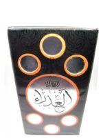 Al Azea-عطر لطافة العذراء