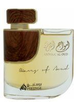 Amwaaj Al Oud-عطر لطافة أمواج العود