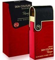 Skin Couture Rouge-عطر أرماف سكين كوتور روج