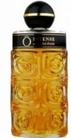 O Intense Lancome Fragrance-عطر او انتنس لانكوم