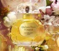 Quelques Fleurs Royale Collection Privee-عطر هوبيجانت كلكي فلور رويال كولكشن بريف