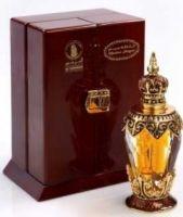 Khaltat Maryam-عطر الحرمين برفيومز خلطة مريم
