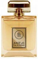 Yas Al Malaki-عطر ياس بارفيوم ياس الملكي