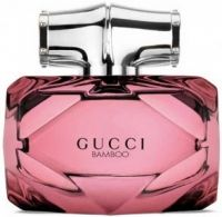 Gucci Bamboo Limited Edition-عطر غوتشي غوتشي بامبو ليمتيد إديشين