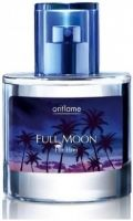 Full Moon for Him-عطر فل مون فور هيم أوريفليم