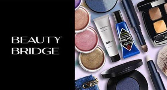 beauty-bridge-بيوتي-بريدج