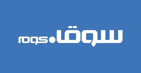 سوق.كوم-souq.com